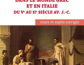 Image illustrant l'article 9782340021235 de Clio Prépas