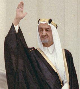 L'Arabie Saoudite sous le Roi Fayçal