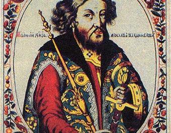 Image illustrant l'article Yaroslav le Sage de Clio Prépas