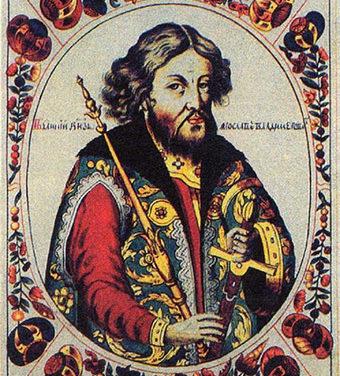 Histoire médiévale, Agrégation – La Russie kiévienne