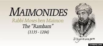 Maïmonide 1138 -1204 – Une fiche biographique