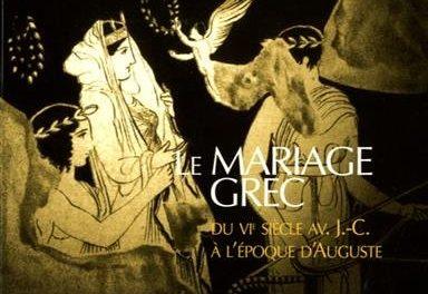 Image illustrant l'article mariage de Clio Prépas