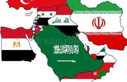 Image illustrant l'article carte-de-drapeau-de-moyen-orient-49259386 de Clio Prépas