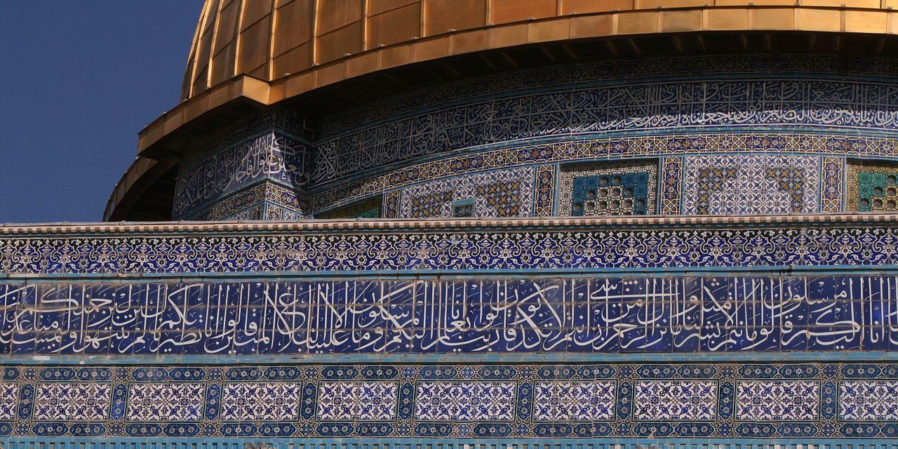Enseigner les débuts de l'islam