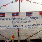 Un exemple réussi de régionalisation transnationale en Asie orientale: les corridors de la Région du Grand Mékong
