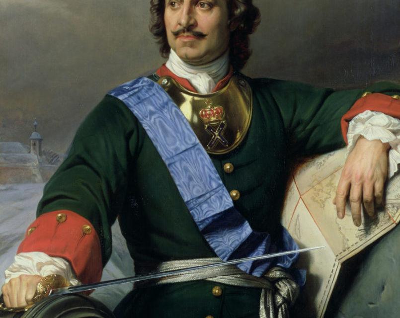 La montée en puissance de la Russie (1648 – 1774)