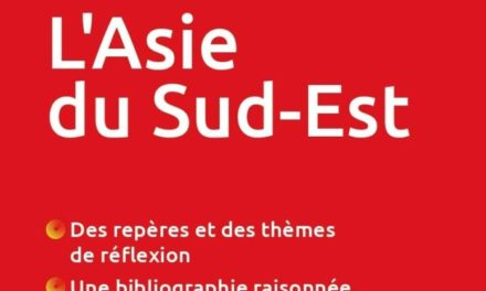Image illustrant l'article ASE_Breal de Clio Prépas