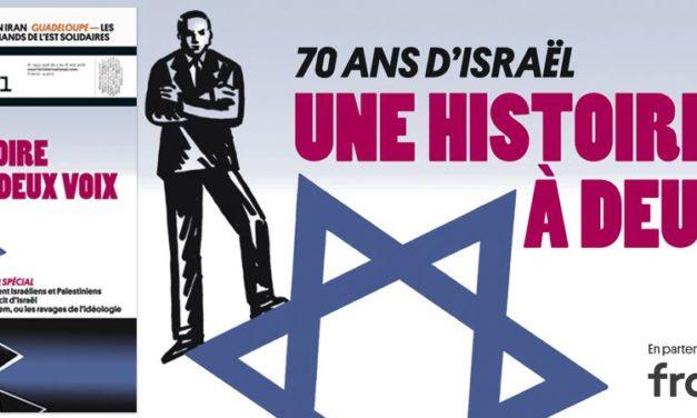 Les 70 ans d'Israël