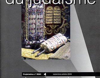 Image illustrant l'article Histoire-du-judaisme DP 8065 2008 de Clio Prépas