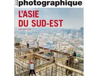 Image illustrant l'article asie du sud est doc photo de Clio Prépas