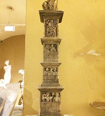 La religion romaine hors de Rome: le cas du pilier des nautes